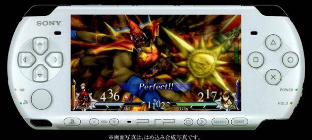 DD012FF - Gilgamesh