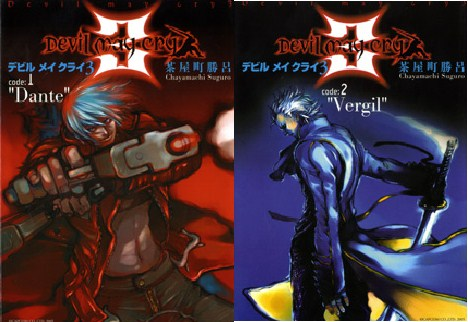Devil May Cry Mangas Glenat