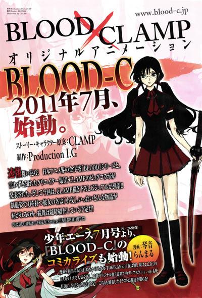 blood x clamp
