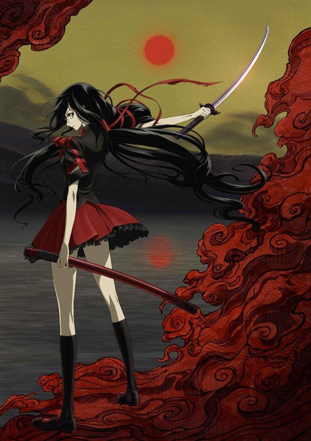 blood c 01