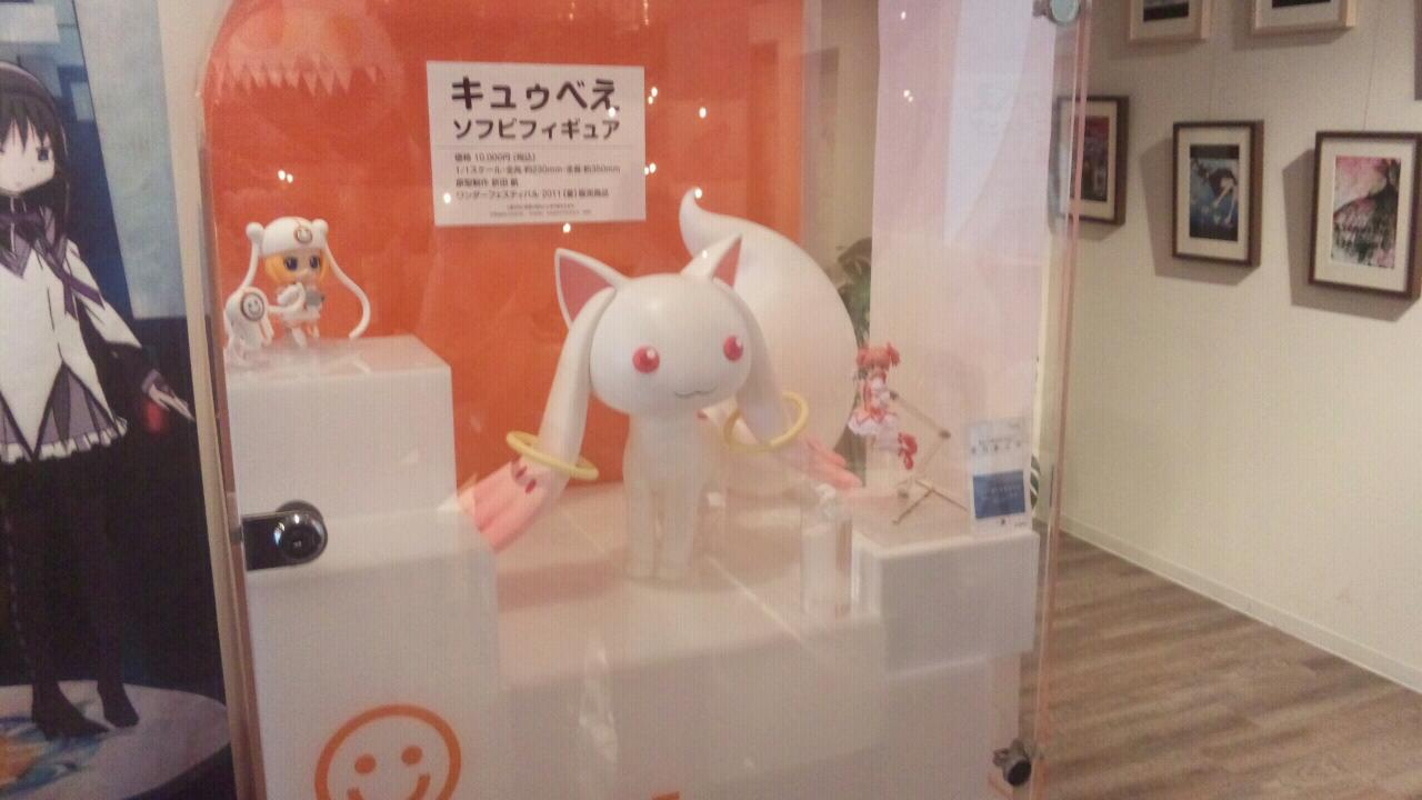 Kyubey tamaño real madoka cafe