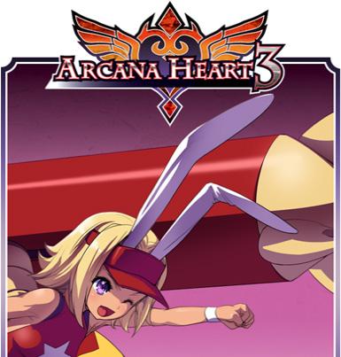 arcana heart 3 Catherine Kyohbashi
