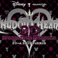 dreamdropdistancebanner