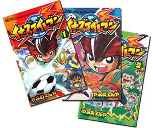 inazuma Planeta DeAgostini licencia el manga de Inazuma Eleven
