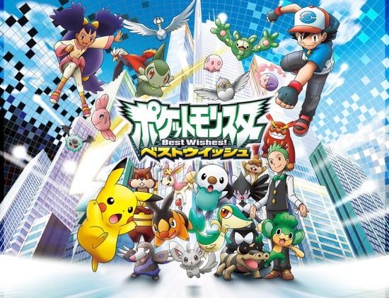 pokemon-best-wishes