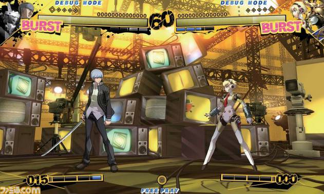 2132459520 Peticin oficial de firmas para localizar Persona 4: The Ultimate in Mayonaka Arena