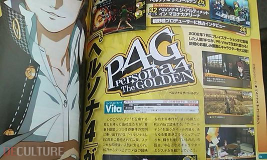 Persona 4 the golden ATLUS anuncia Persona 4 The Golden para Ps Vita