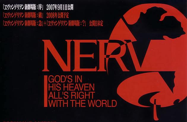 eva01 poster03 r1 c1 Evangelion 3.0 podría ser la última en Rebuild of Evangelion