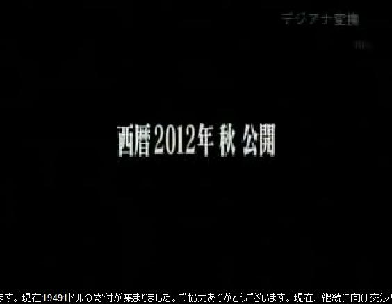 "Evangelion 3.0 ""You Can (Not) Redo"" se estrena en otoño de 2012 Evangelion-3.0-2012"