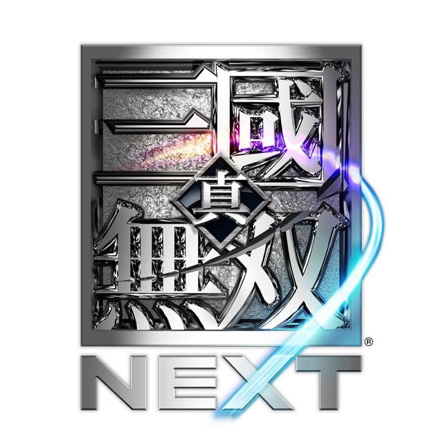 Dynasty Warriors Next logo