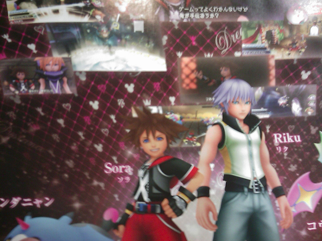 Neku Sakuraba Kingdom Hearts 3D Dream Drop Distance1 Neku Sakuraba, de TWEWY, en Kingdom Hearts 3D Dream Drop Distance