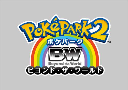 Pokepark-2-mundo-ilusiones-logo