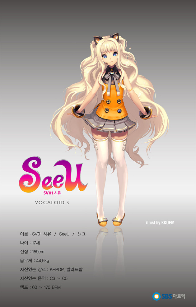 seeu vocaloid coreana SeeU, la VOCALOID coreana con orejas de gato