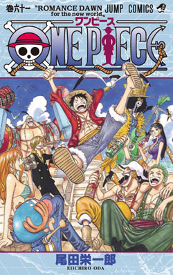 ichZIc One Piece sigue imparable