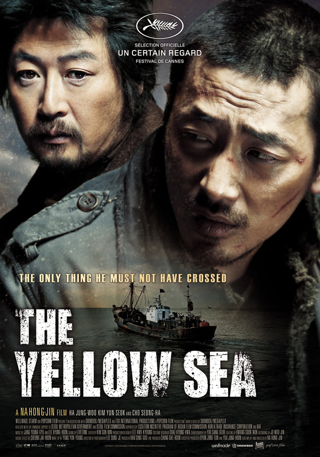 the yellow sea cartel