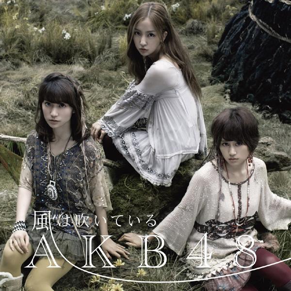 akb48 kaze wa fuiteiru