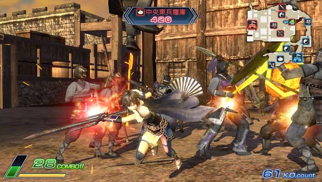 Dynasty Warriors Next EUR (09)