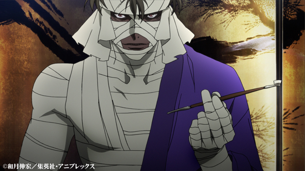 Rurouni Kenshin: Shin Kyoto-Hen Zenpen Homura no Ori 06