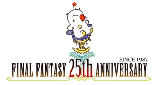 Logo oficial Final Fantasy