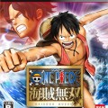 One Piece Pirate Warriors portada japonesa