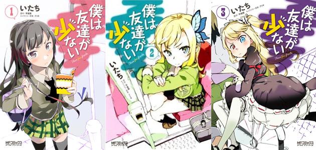 haganai i have no friends manga seven seas