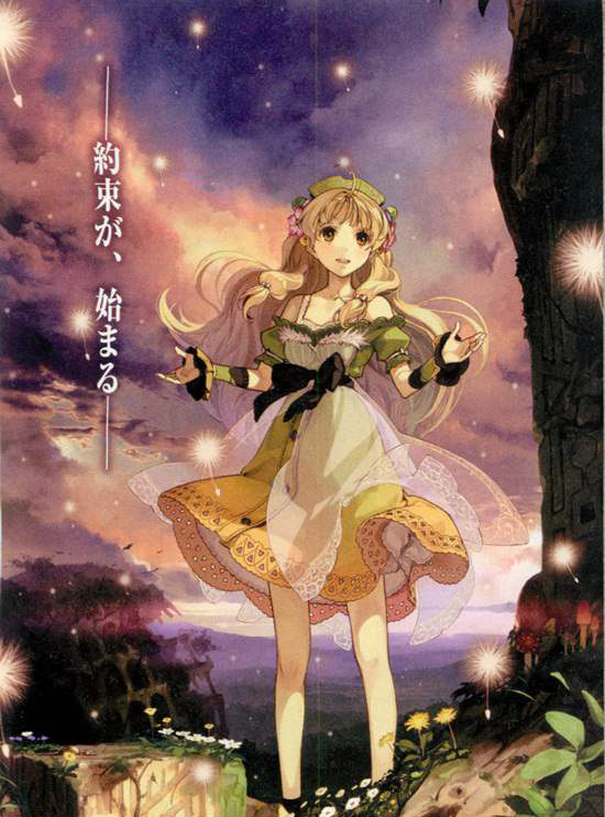 Atelier Ayesha artwork 01 Atelier Ayesha, imgenes detalladas de Ayesha y Nio Altugle
