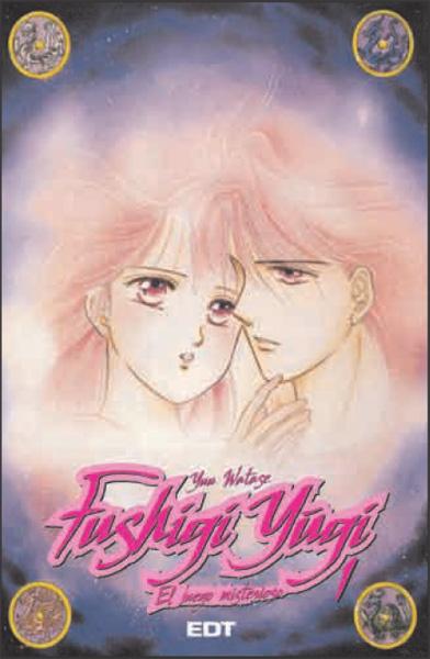 Fushigi Yugi el juego misterioso 1 manga español edt