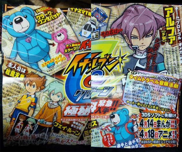 Inazuma Eleven Go Chrono Stone 01 Inazuma Eleven Go Chrono Stone anunciado