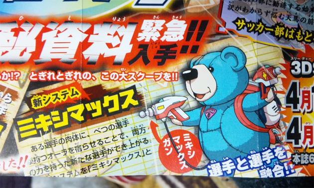 Inazuma Eleven Go Chrono Stone 02 Inazuma Eleven Go Chrono Stone anunciado