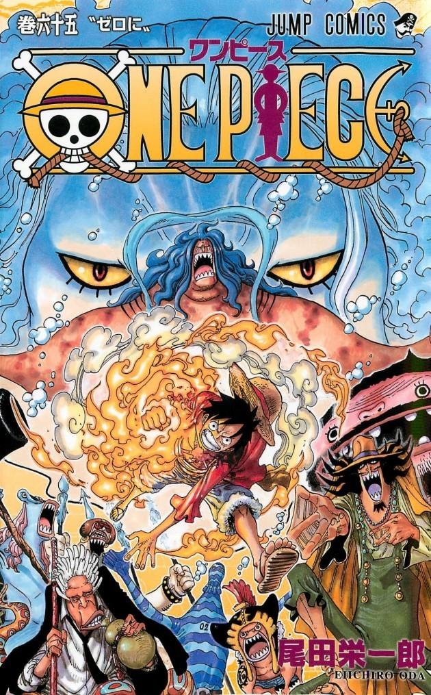 One Piece tomo 65