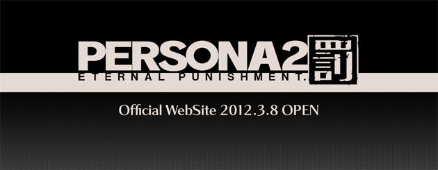 Persona 2 Eternal Punishment PSP