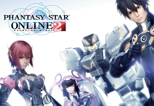 Phantasy Star Online 2 PS Vita