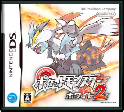 Pokemon edición blanca 2 portada japonesa Pokémon Edición Negra 2 y Edición Blanca 2, vídeo de 7 minutos