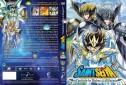 Saint Seiya Capítulo de Hades Elíseos 2 portada 02 126x85 El final del anime Saint Seiya en España en V Japan Weekend Barcelona