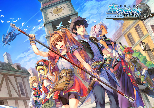The Legend of Heroes Trails in the sky 02