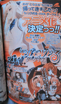 ToLoveRuDarkness00 To Love Ru Darkness al anime