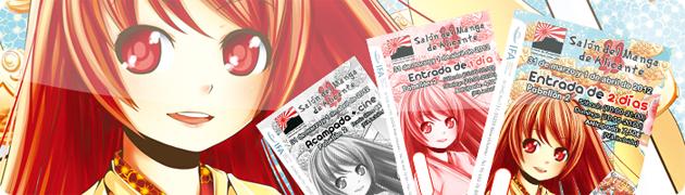 concursoalicante Sorteamos 10 entradas para el II Salón del Manga de Alicante