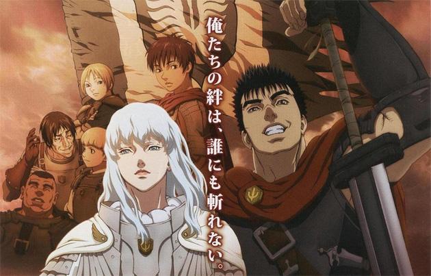 Berserk Era Dorada Arco I Película Berserk: La Edad de Oro I   El huevo del Rey Conquistador licenciada por Selecta Visión