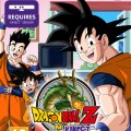 Dragon Ball for Kinect pal cover