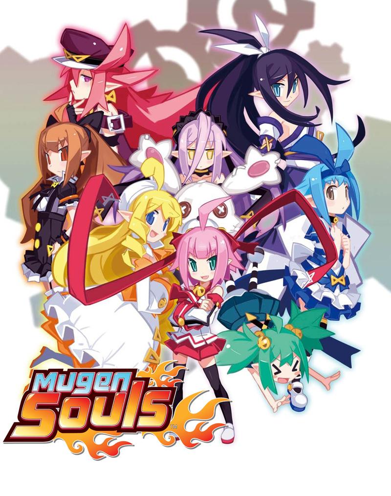Mugen Souls artwork Imágenes de Mugen Souls