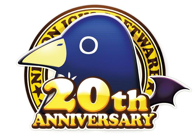 Nippon Ichi Software 20 aniversario logo