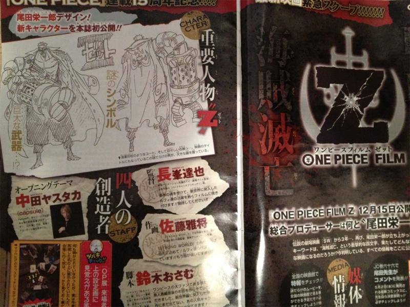 One Piece Film Z scan One Piece Film Z es la nueva película de los Mugiwara