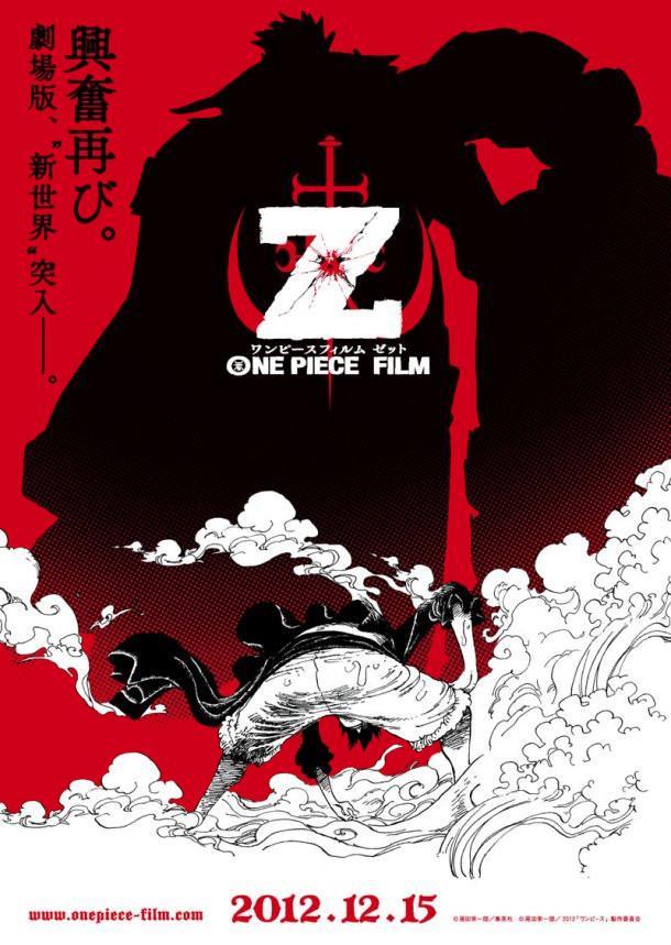 One Piece Film Z One-Piece-Film-Z1