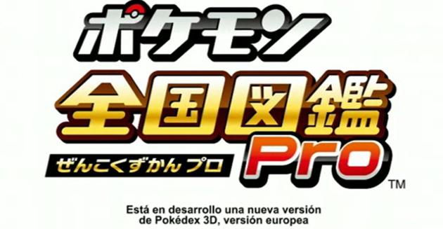 Pokédex 3D Pokémon Edición Negra 2 Blanca