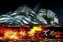 Snow Villiers Valfodr DLC 16 126x85 Final Fantasy XIII 2, DLC de Snow Villiers y Valfodr