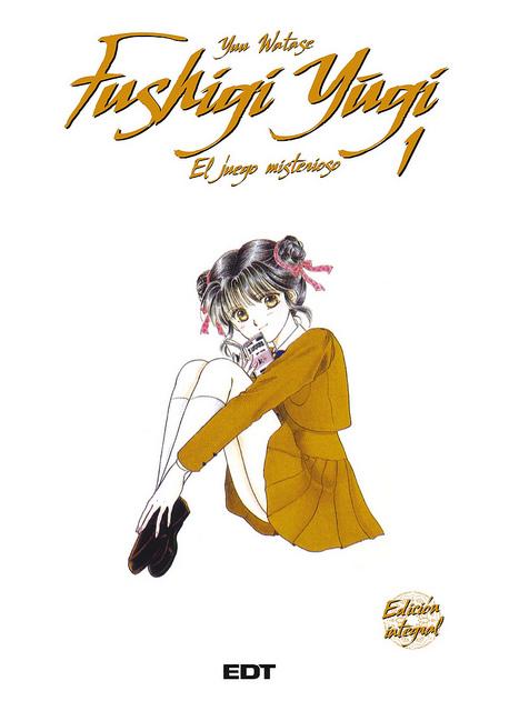 Fushigi Yugi integral 1