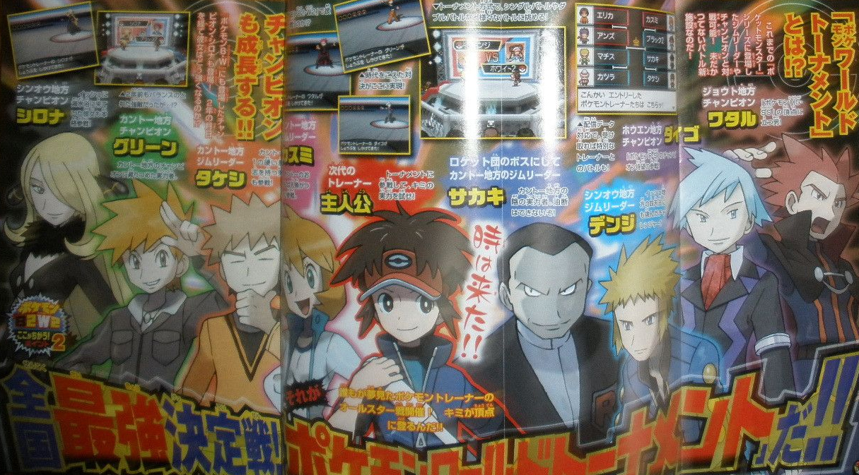 e214d312 Los primeros líderes de gimnasio vuelven a 'Pokémon Edición Negra 2′ y 'Blanca 2′