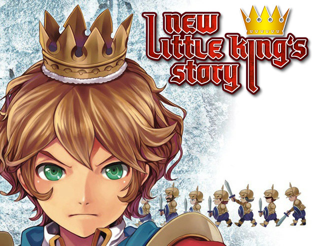 New Little Kings Story Logo