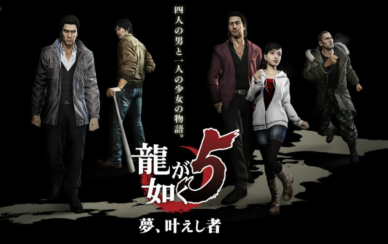 yakuza 5 800x504 Fan pide Yakuza 5 en occidente, SEGA contesta con un haiku