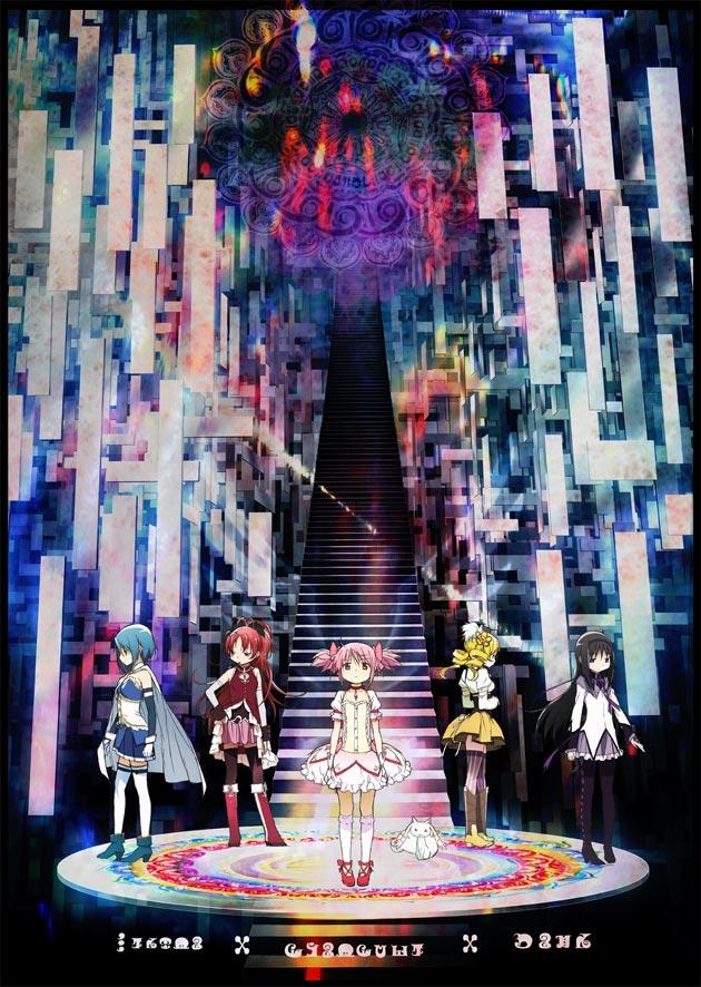 Madoka Magica Selecta Vision 03